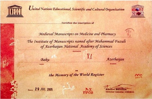 Memory of the World Certificate